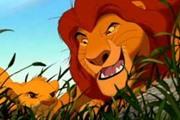 מלך האריות 1